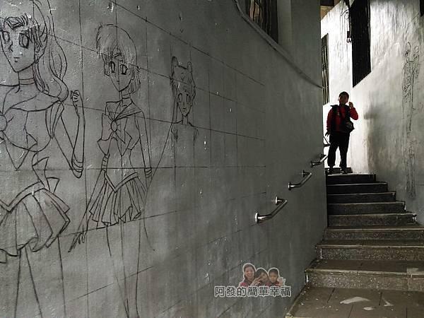 苗栗獅潭彩繪15-神秘小徑內牆上彩繪-線稿