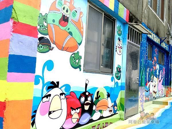 苗栗獅潭彩繪21-神秘小徑另一側入口牆上彩繪
