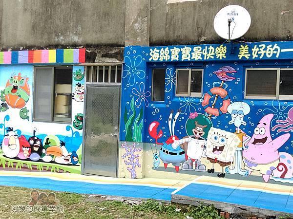苗栗獅潭彩繪22-神秘小徑另一側入口牆上彩繪-憤怒鳥與海綿寶寶