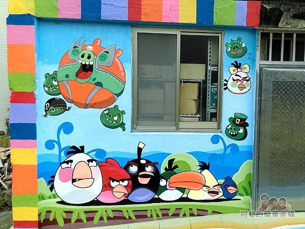 苗栗獅潭彩繪23-神秘小徑另一側入口牆上彩繪-憤怒鳥