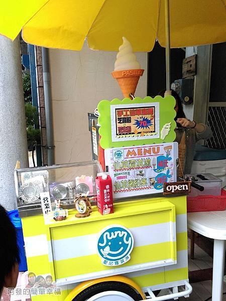 苗栗獅潭彩繪26-聖尼霜淇淋(文化會館旁巷內)
