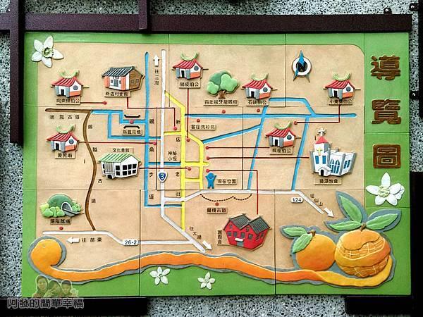 苗栗獅潭彩繪30-老街景點導覽圖
