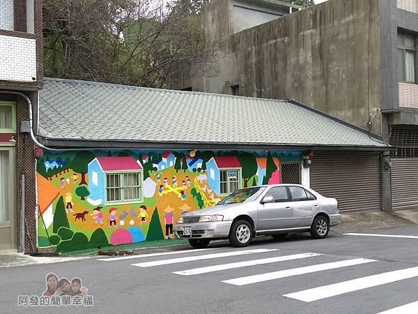 苗栗獅潭彩繪32-老街末端的房屋牆面彩繪