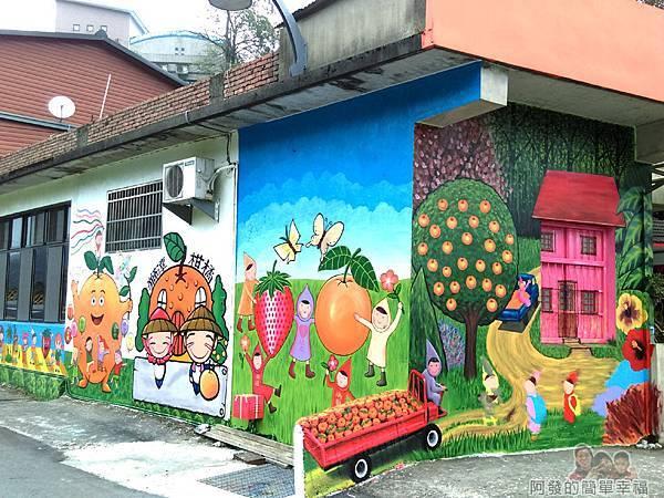 苗栗獅潭彩繪34-新店四橋前的房屋牆面彩繪