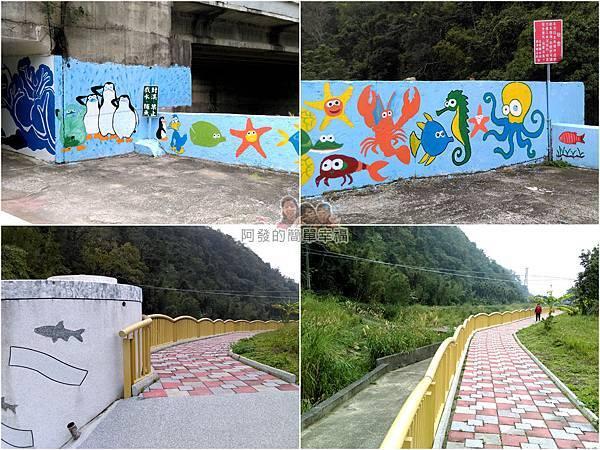 苗栗獅潭彩繪38-護魚步道通往河濱公園