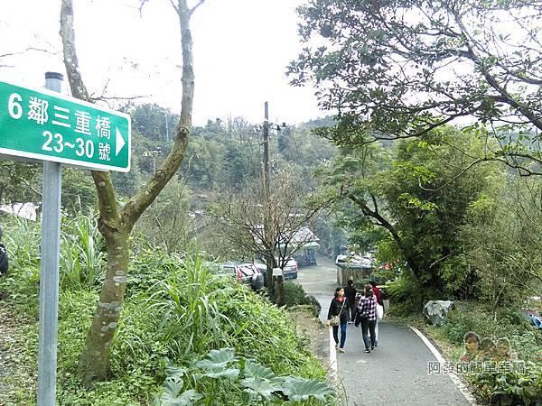 八煙聚落02-約陽金公路7.2公里處入口