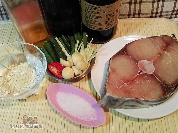 蔥燒土魠魚01-食材