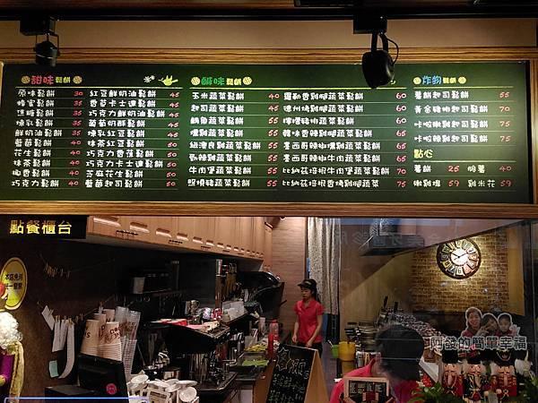 板橋小木屋鬆餅03-櫃檯上的價目表