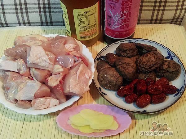 紅棗香菇雞湯01-食材