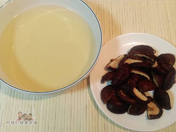 紅棗香菇雞湯04-香菇沖淨去蒂切半香菇水濾去雜質