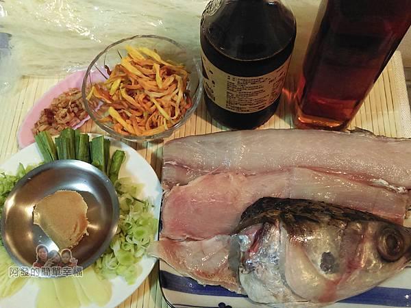 烏魚米粉湯01-食材