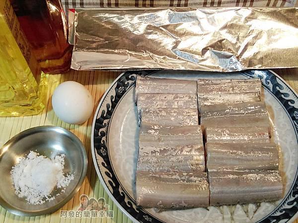 香煎白帶魚01-食材