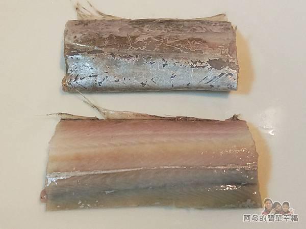 香煎白帶魚04-白帶魚魚皮對照