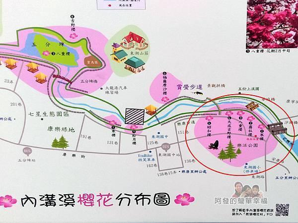 東湖樂活公園05-內溝溪櫻花分布圖
