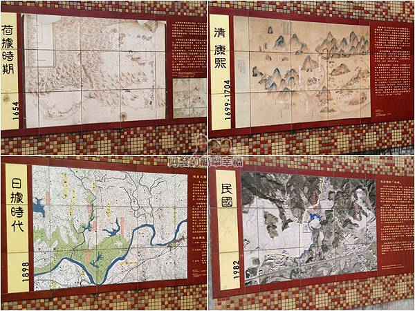 東湖樂活公園30-各朝代的台灣地圖