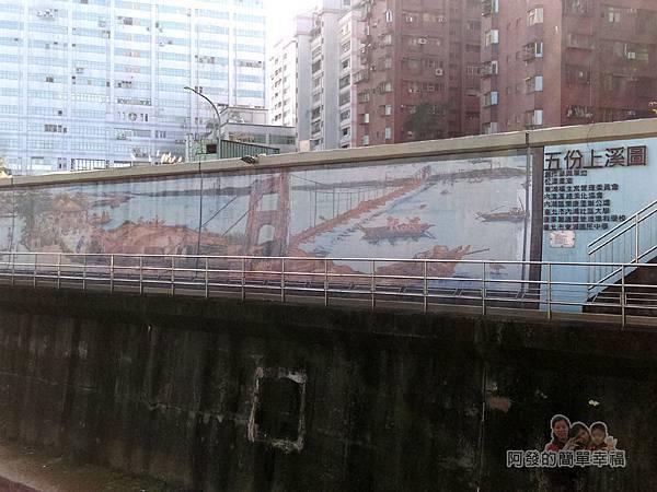 東湖樂活公園32-對岸的壁畫(五份上溪圖)