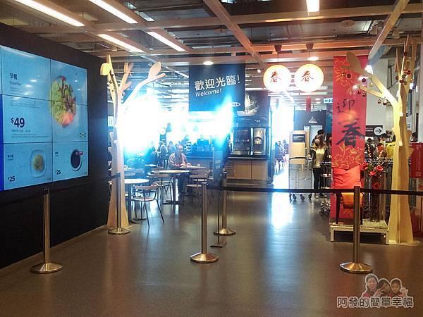 IKEA(早餐)02-3F餐廳入口