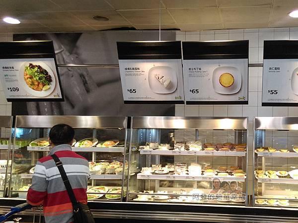 IKEA(早餐)05-冷藏區
