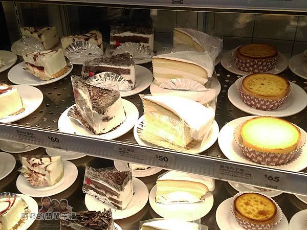 IKEA(早餐)06-蛋糕甜點類