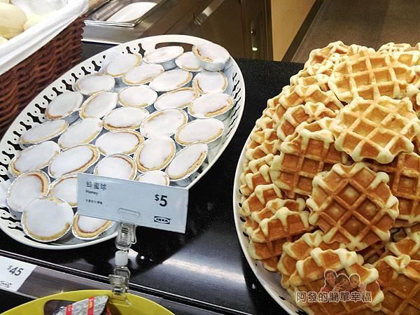 IKEA(早餐)15-麵包區-瑞典杏仁軟餅n比利時鬆餅