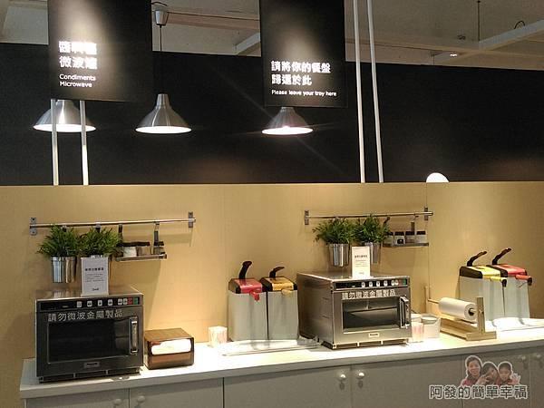 IKEA(早餐)27-醬料檯與微波爐