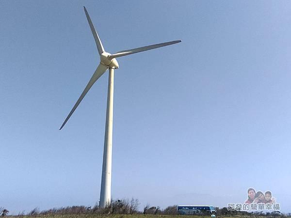 苗栗縣後龍-好望角03-入口處前的大風車