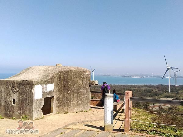 苗栗縣後龍-好望角26-舊砲塔(碉堡)