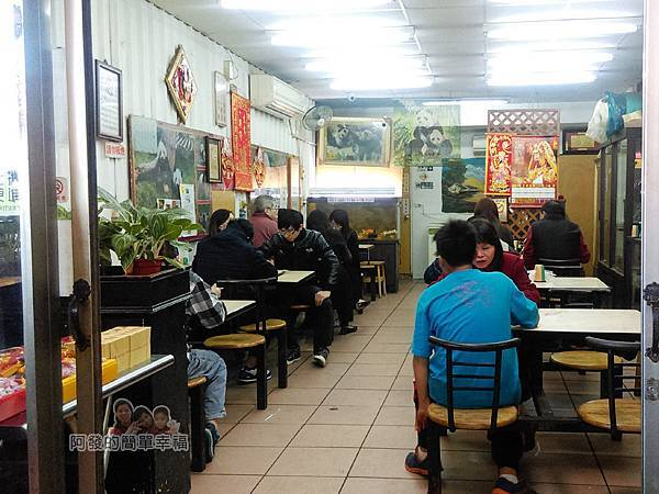 後龍-黑輪伯08-店內用餐區
