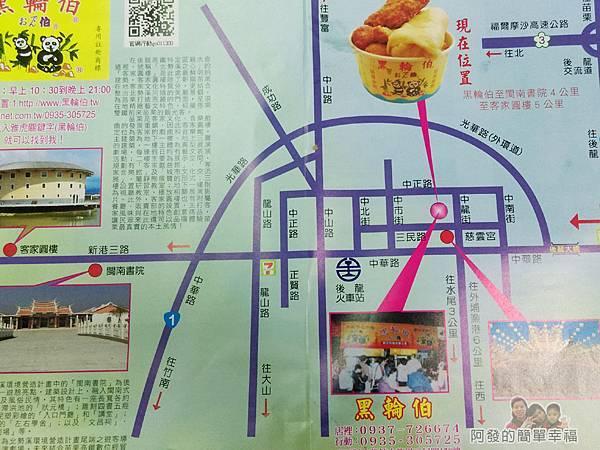 後龍-黑輪伯19-周邊地圖