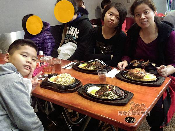 樂華夜市-小野牛牛排05-餐點上桌