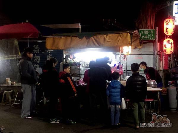 樂華夜市-麵嫂03-50年古早味麵攤