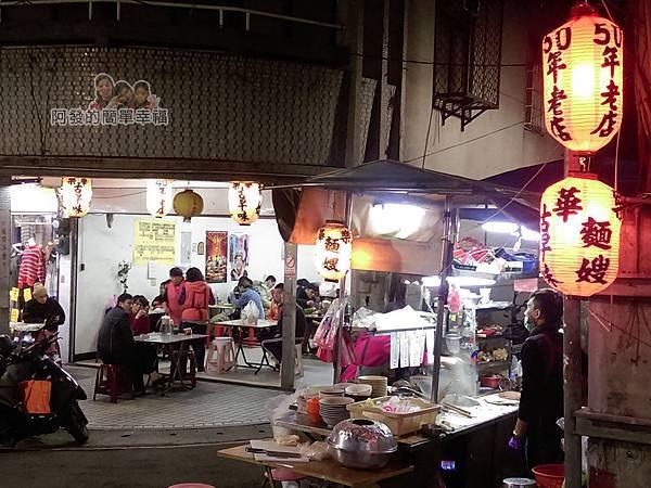 樂華夜市-麵嫂04-一旁有室內用餐區