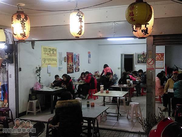 樂華夜市-麵嫂05-室內用餐區