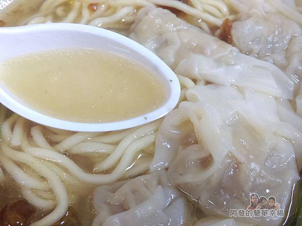 樂華夜市-麵嫂13-餛飩湯油麵湯頭