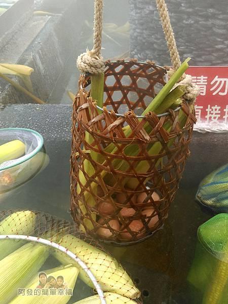 清水地熱27-下水了!用竹簍煮的Fu帶點古早味