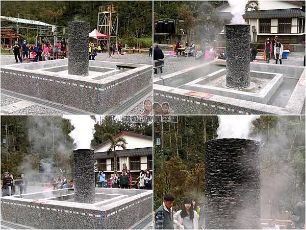 清水地熱44-新設的煮食池