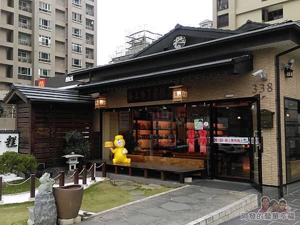 竹北-春上布丁蛋糕01-店外觀