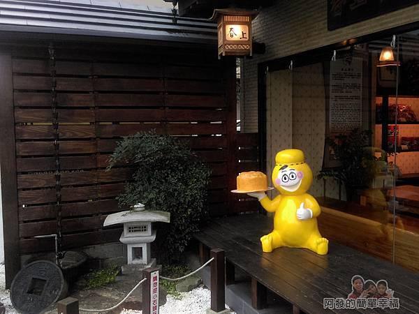 竹北-春上布丁蛋糕03-門前一角