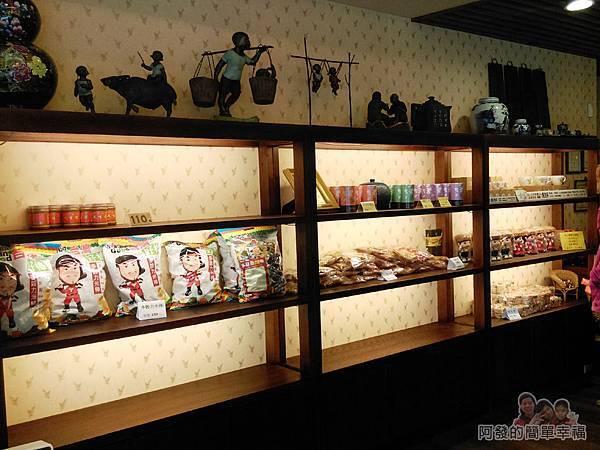 竹北-春上布丁蛋糕07-其它的伴手禮