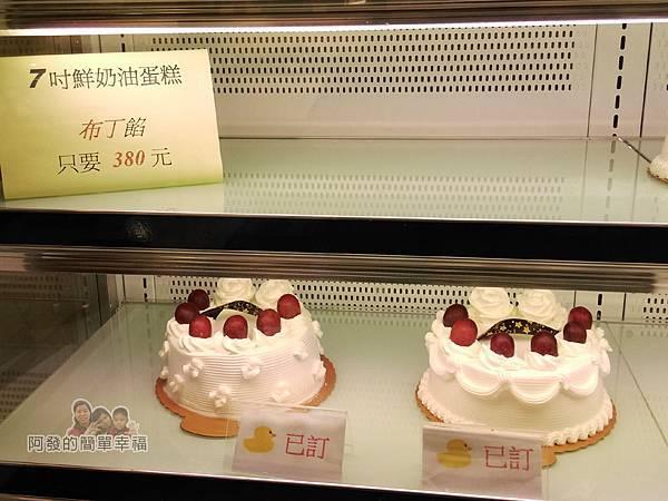竹北-春上布丁蛋糕10-鮮奶油蛋糕