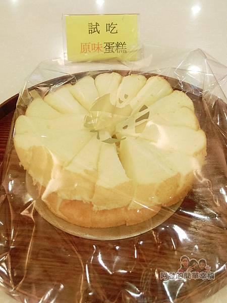 竹北-春上布丁蛋糕11-試吃區-原味蛋糕