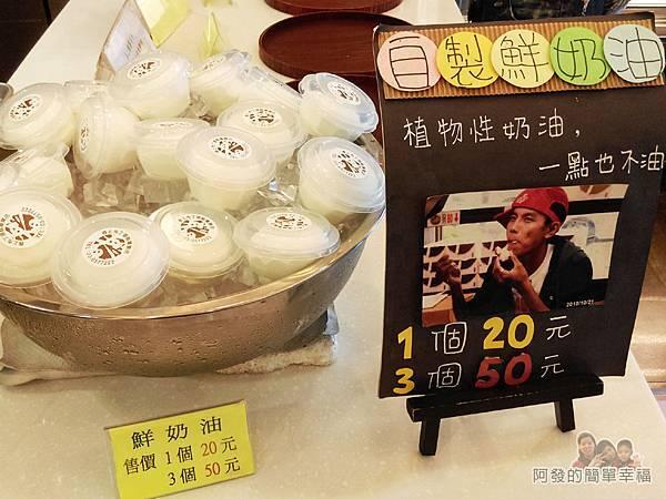 竹北-春上布丁蛋糕18-鮮奶油