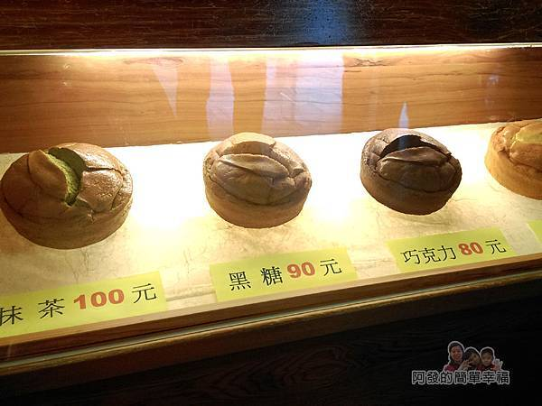 竹北-春上布丁蛋糕19-蛋糕口味