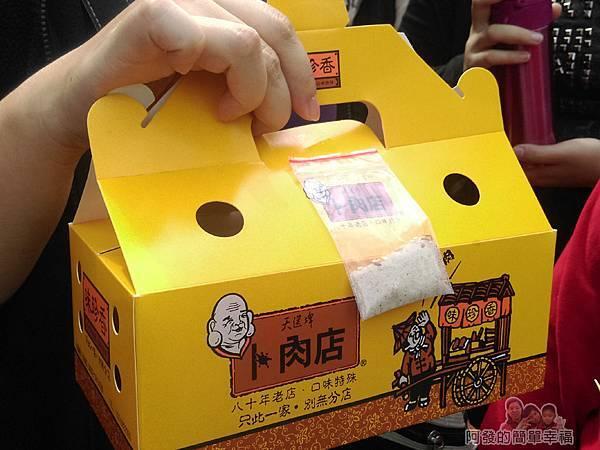 味珍香卜肉店05-外帶盒外觀