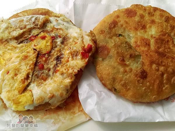三星-阿婆蔥油餅07-原味與加蛋