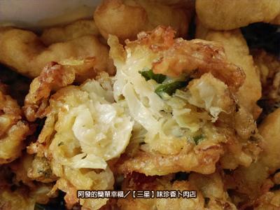 宜蘭縣食遊記列表-小吃03-味珍香卜肉店