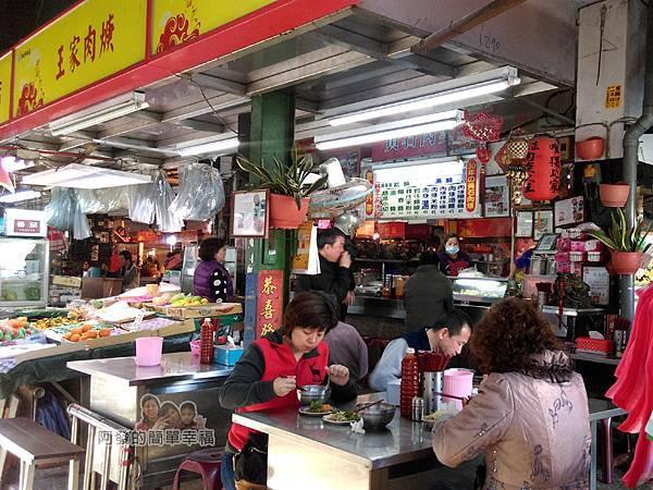 黃石市場-王家黃石肉羹01-攤區
