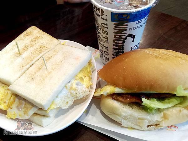 永和-碳之家碳烤三明治05-美味早餐上桌.jpg