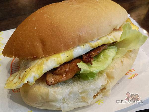 永和-碳之家碳烤三明治09-招牌豬排蛋碳烤漢堡.jpg