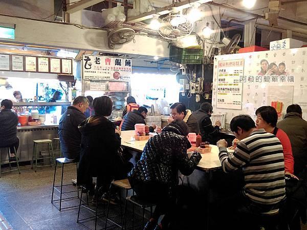 黃石市場-老曹餛飩06-用餐區.jpg